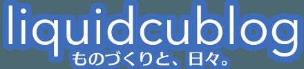 liquidcublog